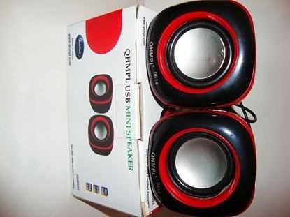QHM 602 USB Mini Speaker