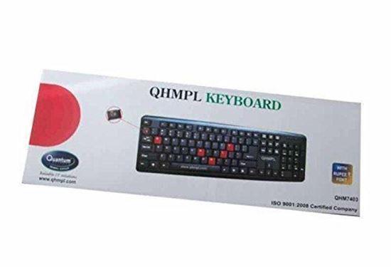 Quantum QHM7403 USB/PS2 Keyboard
