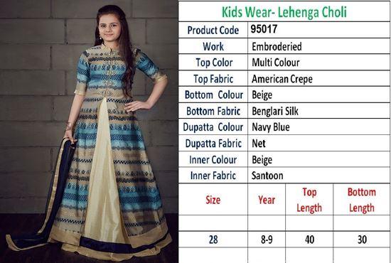bf1a57c9e Alfa Store. S.K Mani Girl'S Party Wear Dress 7
