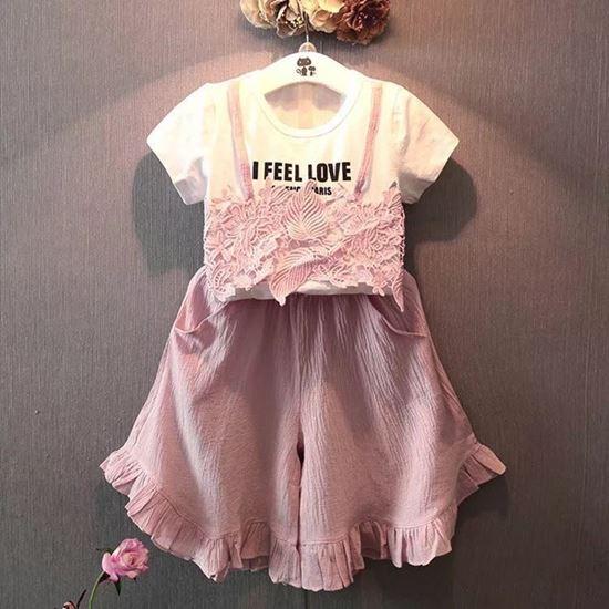 698bce499 Alfa Store. S.K Mani Baby BABY GIRL'S COTTON FROCK DRESS