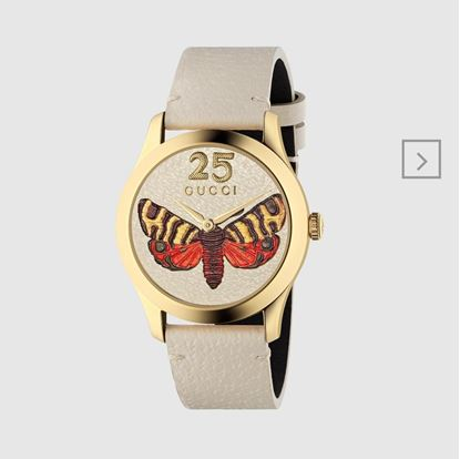 Picture of Aquarian new product GUCCI ladies watch