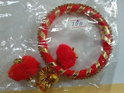 Picture of RED LUMBA Rakhi for BHABHI UN Bengal Style
