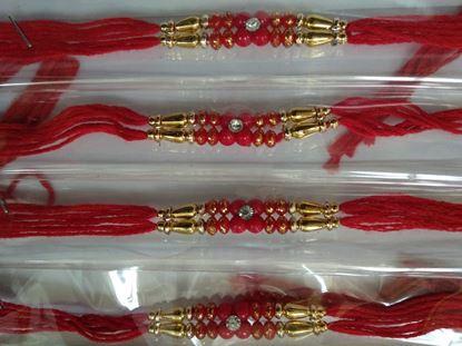 Picture of Shubh Rakhi Bracelet Wristbands