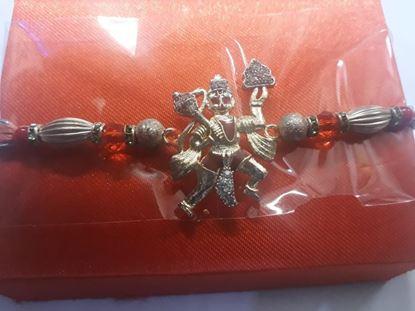 Picture of Jai Bajrangbali silver Plated Plain Rakhi