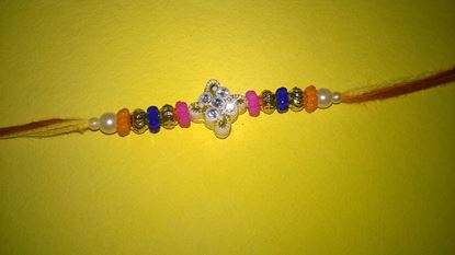 Picture of Pearl colorful Rakhi