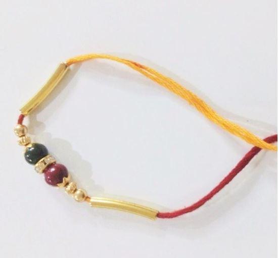 Ball Bracelet Rakhi