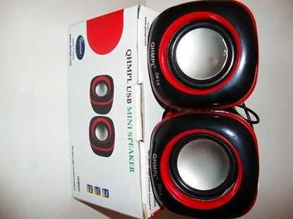 QHM 611 USB Mini Speaker