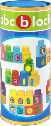 Picture of ABC Blocks Canister