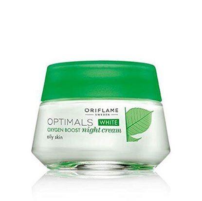 Picture of Oriflame Optimals White Oxygen Boost Night Cream Oily Skin 50g