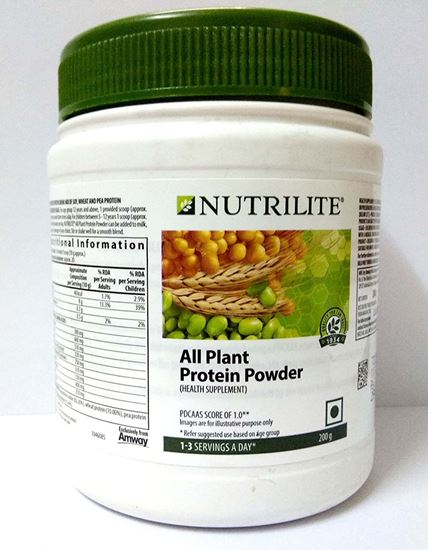 Picture of AMWAY NUTRILITE All Plant Protein Powder (200 Gms)