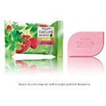 Picture of Oriflame nature Secret Soap with Soothing Rose Set Of Two