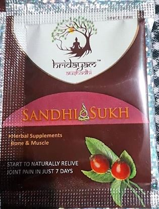 Picture of Orthonil Nil Powder for Joint Pain(Sandhi Sukh) 50
