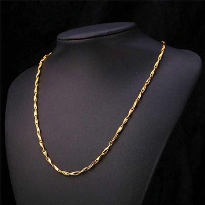 Picture of NJ FASHIONS Italian Stainless Steel Silver Gold Plated Chain for Men & Boys in 3 different colors