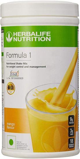 Picture of Herbalife Formula 1-Nutritional Shake Mix-Orange Cream-500 gms