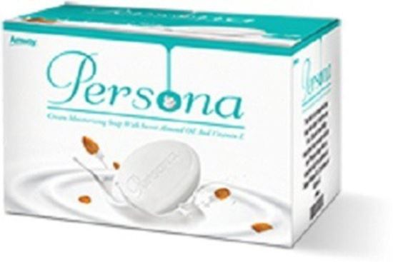 Picture of  Amway Persona Soap Pack Of 3 (225 G)