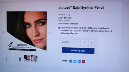 Picture of Amway attitude kajal eyeliner pencil