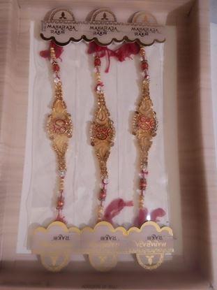Picture of Set of 3 Rakhis Rakhi for Brother and Bhabhi with 1 Roli tika